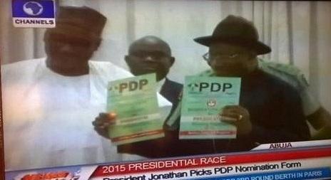 GEJ-PDP-Form