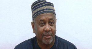 Sambo Dasuki National Security Adviser