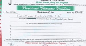 ikuku-certificate-pdp-3-710x300