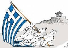 greek crisiis