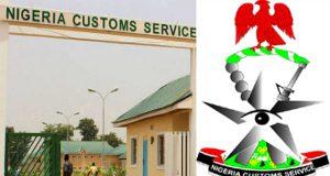 Nigeria Customs Service NCS