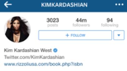 Reality star, Kim Kardashian's instagram page