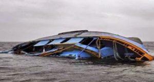 wpid boat