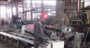 Hongxing Steel Company Limited