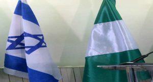 Nigeria Isreal Flags