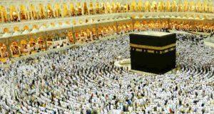 Hajj, Islamic Pilgrimage