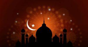 Eid Ul Adha HD Images  Eid El Kabir