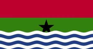 Rondel Flag Tentative Flag of the Region of Niger Delta RONDEL