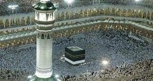 Hajj Pilgrimage Mecca Saudi Arabia