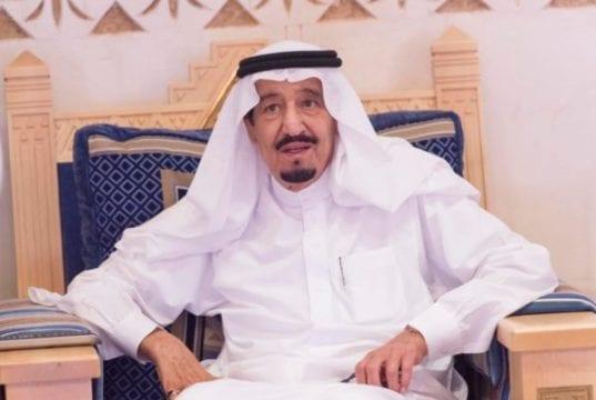 King of Saudi Arabia Salman bin Abdulaziz Al Saud