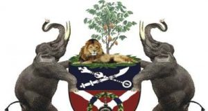 Osun State Goverment Seal