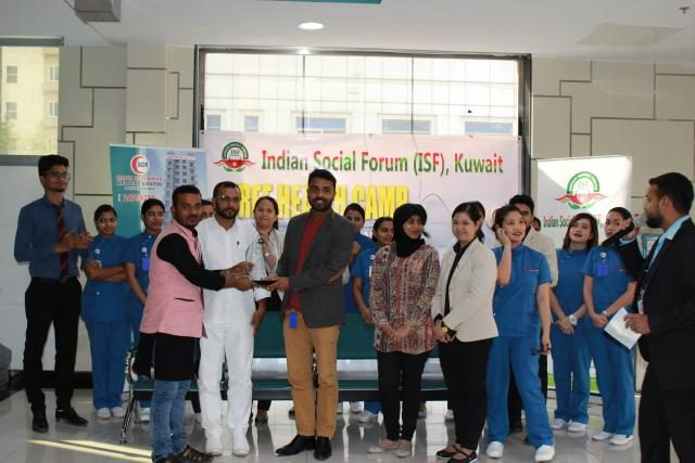 Indian Social Forum (ISF) Organizes Health Camp on Friday, 25th August 2017 at BADR AL SAMAA Medical Centre, Farwaniya in Kuwait