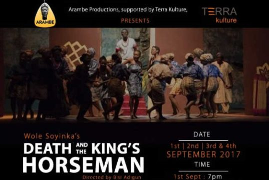 Prof Wole Soyinka's Death and the King's Horseman Play
