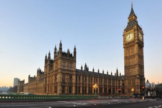 Big Ben Bell in London, United Kingdom