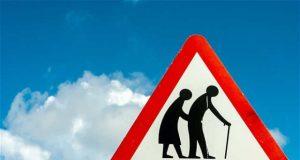 Care Homes Road Warning Sign