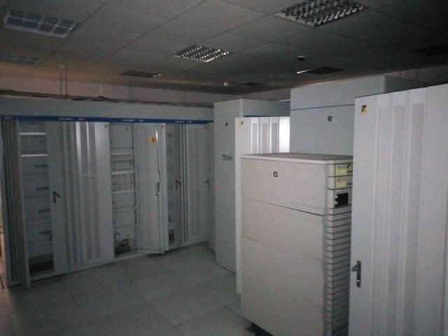 The abandoned rural telephony facilities, Oniyanrin