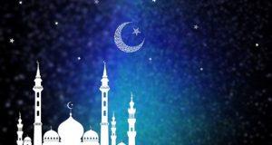 Ramadan-Kareem - Mosque + Crescent Sign