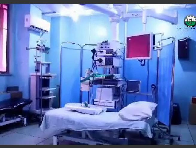 Gastroscope Machine