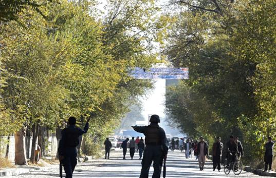 Kabul Security
