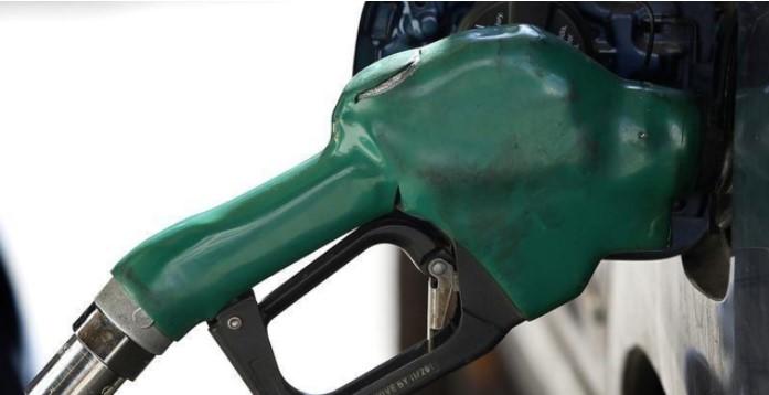 A fuel nozzle