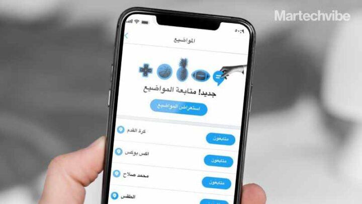 Twitter adds Arabic feminine language