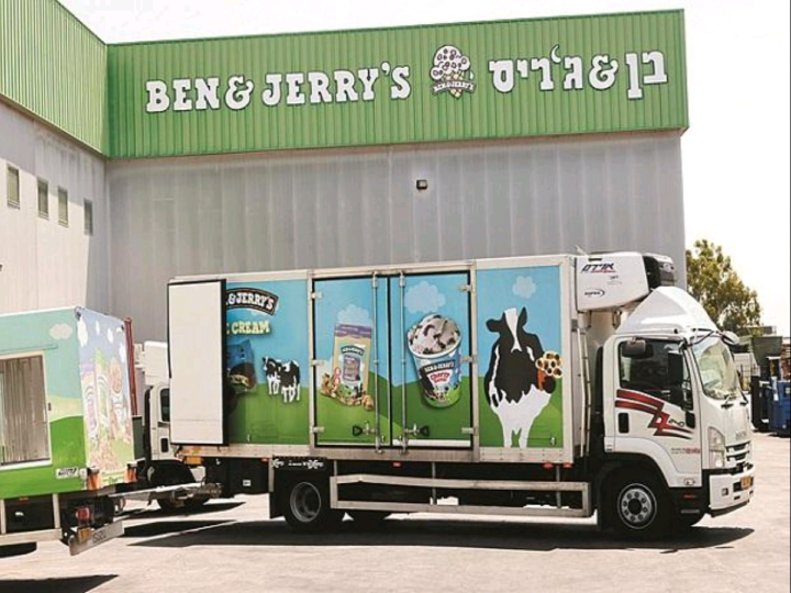 Israeli Ben and Jerry